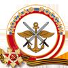 Мари-Турекская СЮАШ-Центр РО ДОСААФ России РМЭ